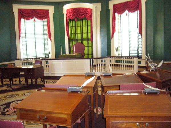 國會議事廳