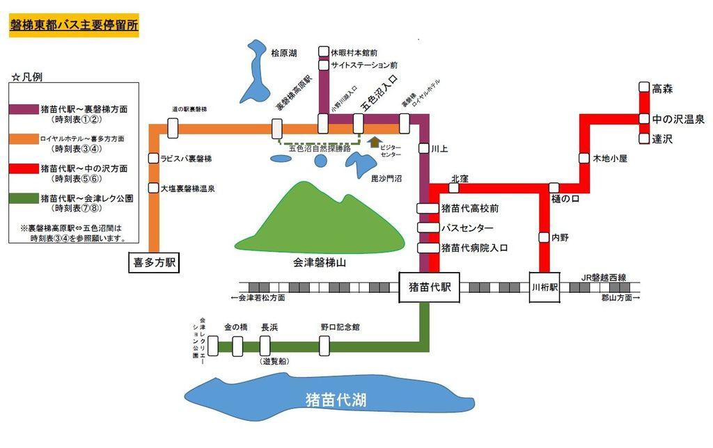 五色沼巴士路線.JPG