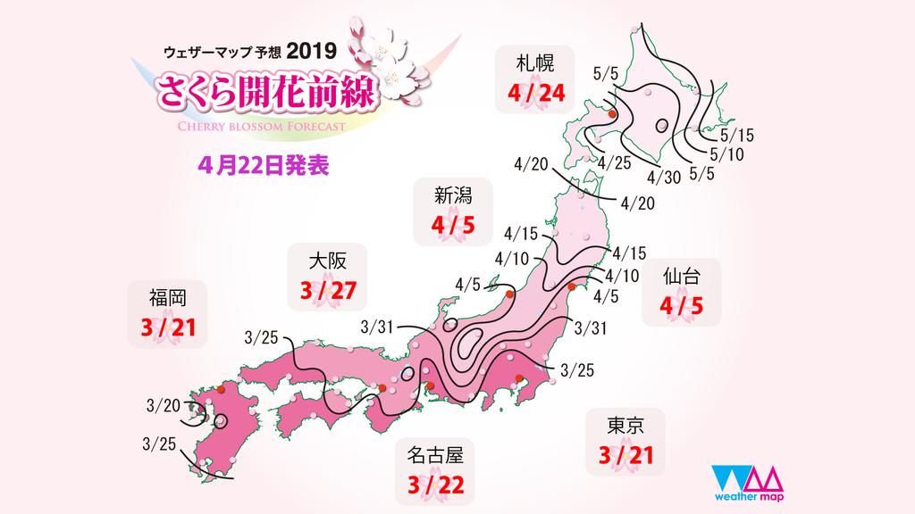 weathermap0424.png
