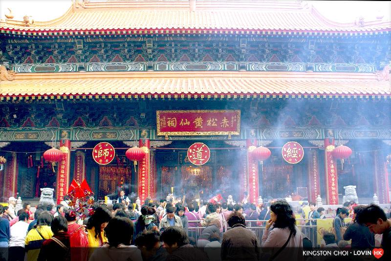 Day2 Wong Tai Sin