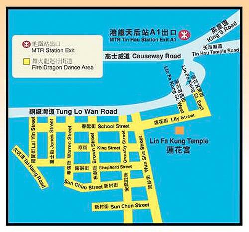 大坑舞火龍map3