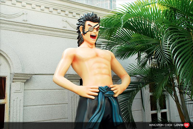 香港漫畫星光大道 10