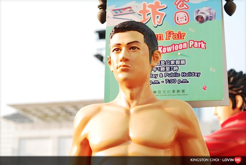香港漫畫星光大道 22