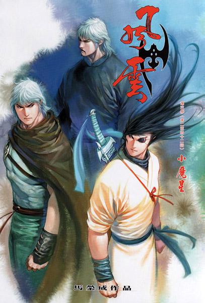 HK Comics 1