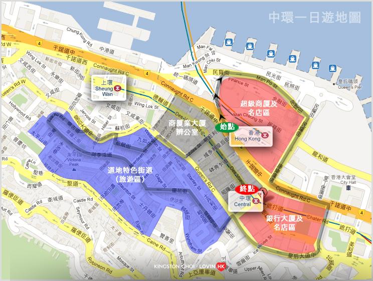 中環 Map