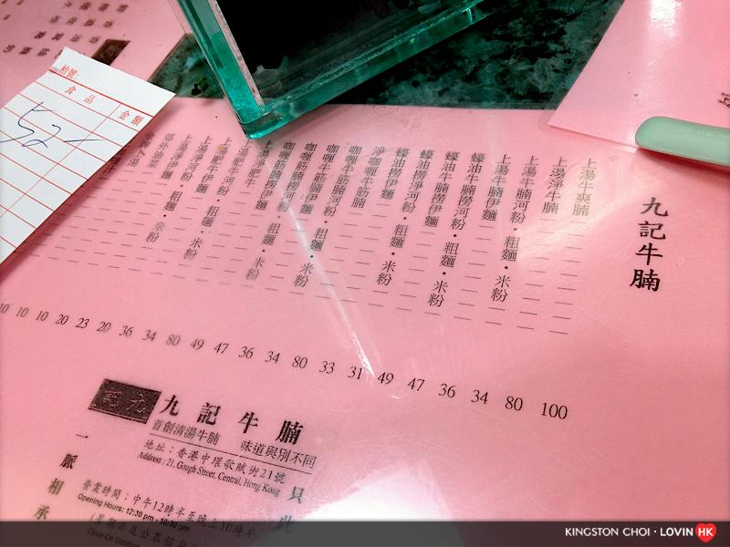 中環美食 035