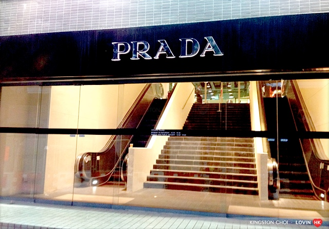 HK Prada Outlet 02
