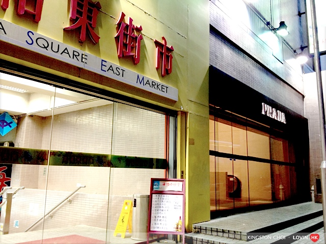 HK Prada Outlet 01