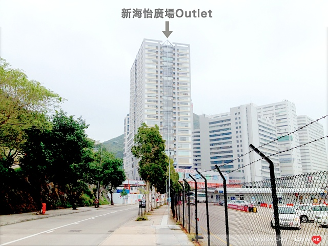鴨脷洲新海怡廣場 Outlet  10