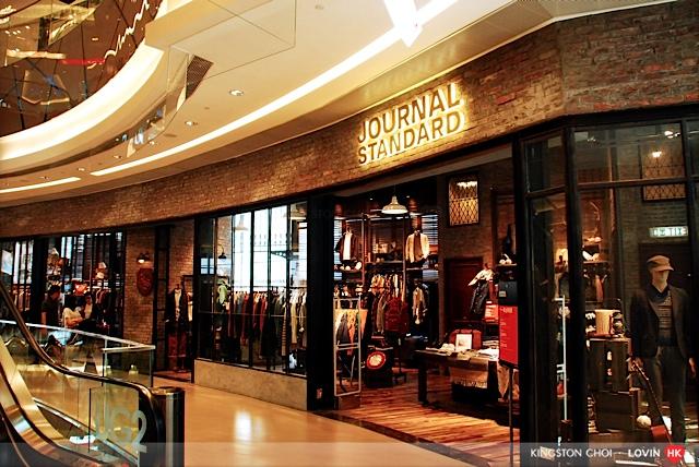 尖沙咀購物 035