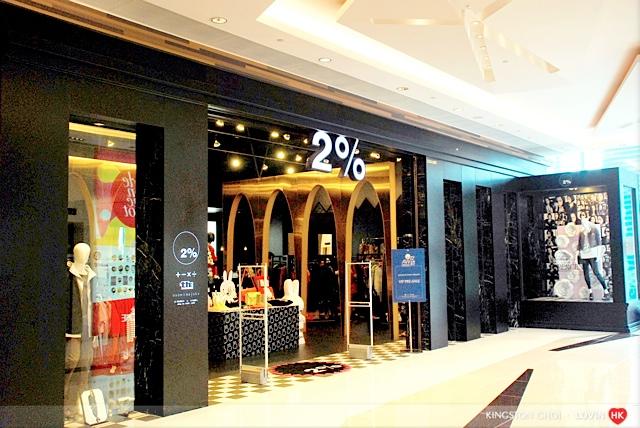 尖沙咀購物 041
