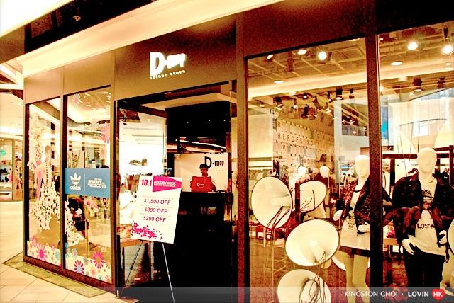 尖沙咀購物 045
