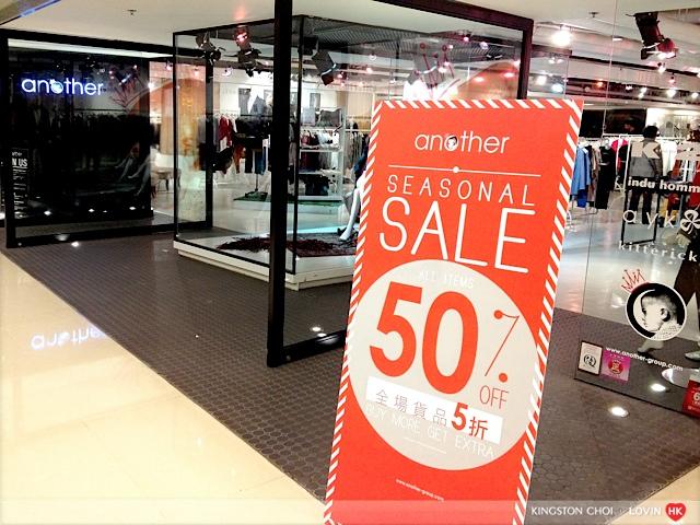 尖沙咀購物 087