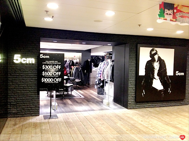 尖沙咀購物 096