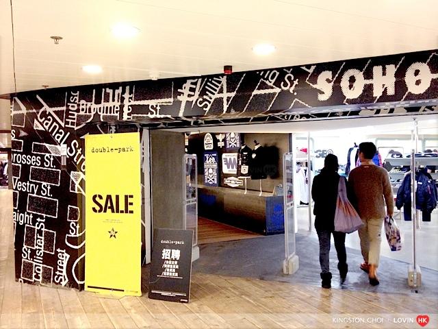 尖沙咀購物 099