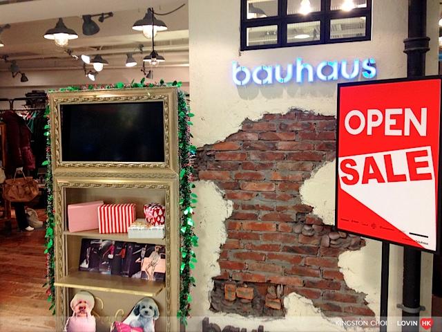 尖沙咀購物 101