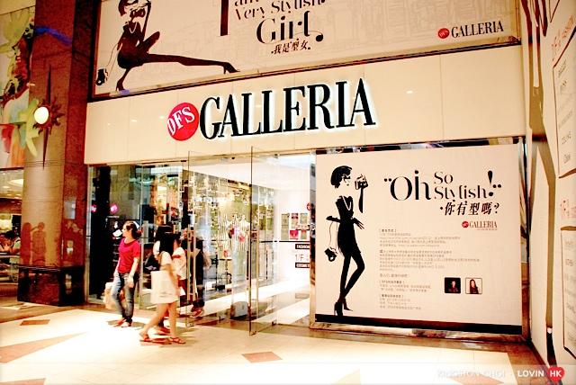 尖沙咀購物 116a