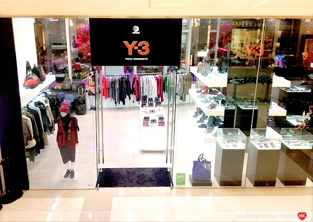 尖沙咀購物 123