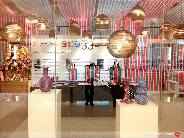 尖沙咀購物 139