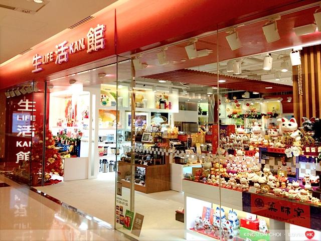 尖沙咀購物 138