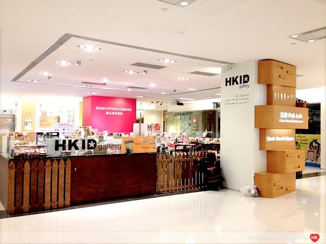 尖沙咀購物 140