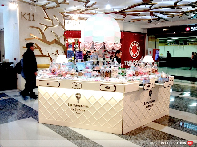 尖沙咀購物 142