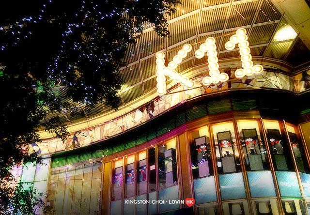 尖沙咀購物 K11