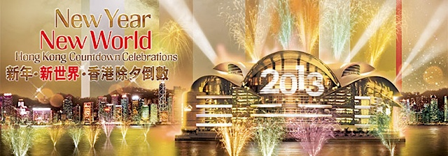Hong-Kong-Countdown-Celebrations_banner
