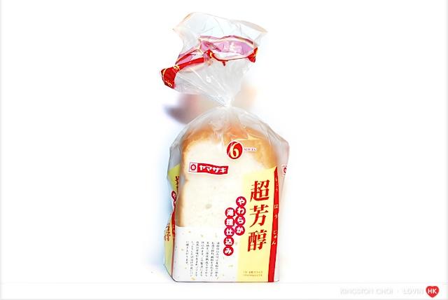 香港東方文華玫瑰草莓果醬_013