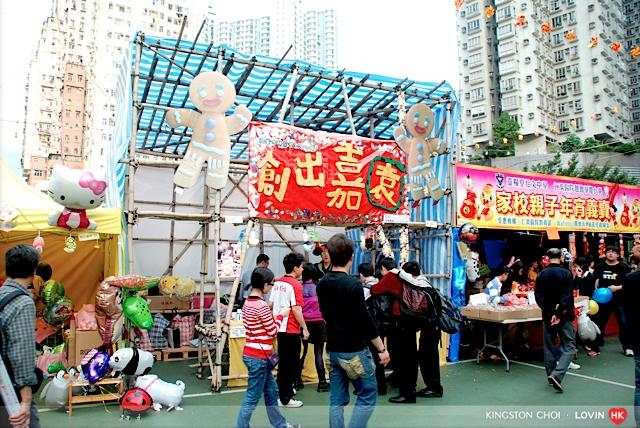 香港農曆新年 01