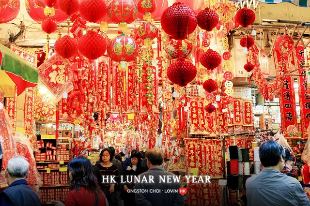 香港農曆新年 00