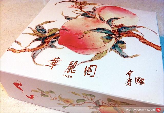 香港農曆新年 27