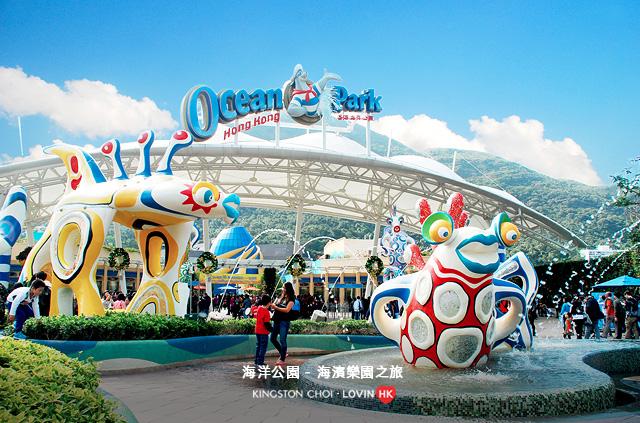 海洋公園_000a