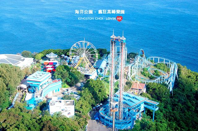 海洋公園_000b