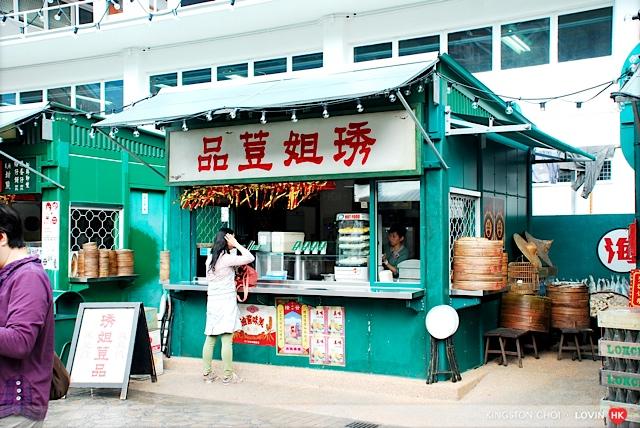 香港老大街_08