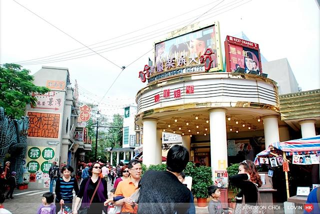 香港老大街_15