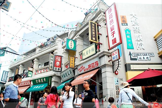 香港老大街_20