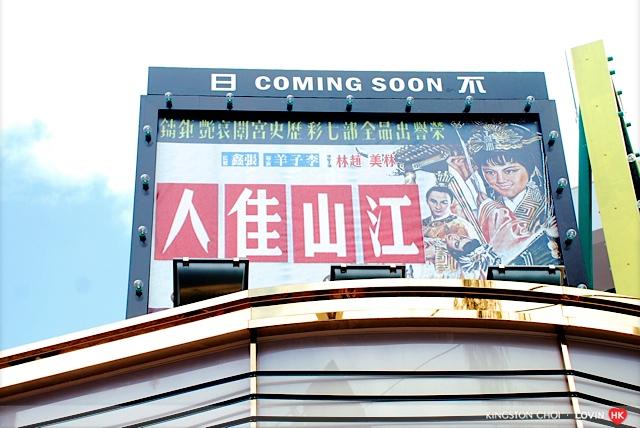 香港老大街_21