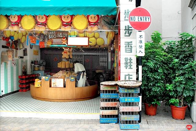 香港老大街_24