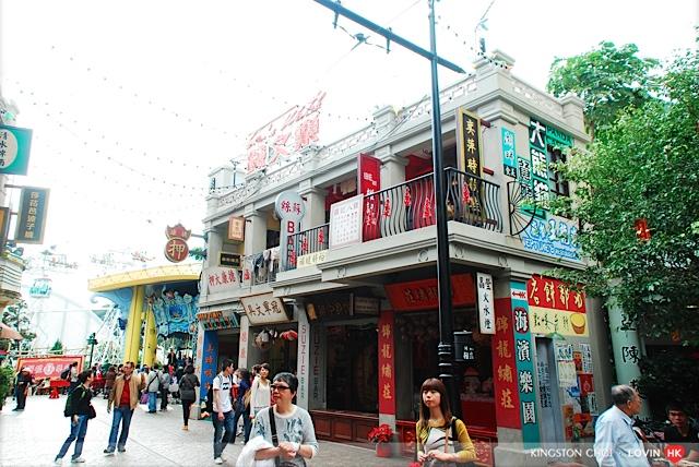 香港老大街_25