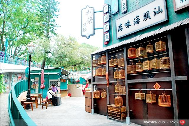 香港老大街_37