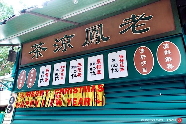香港老大街_39