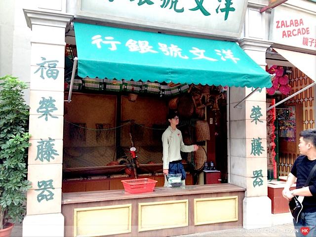 香港老大街_52