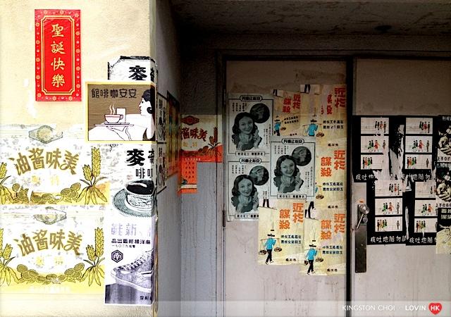 香港老大街_56