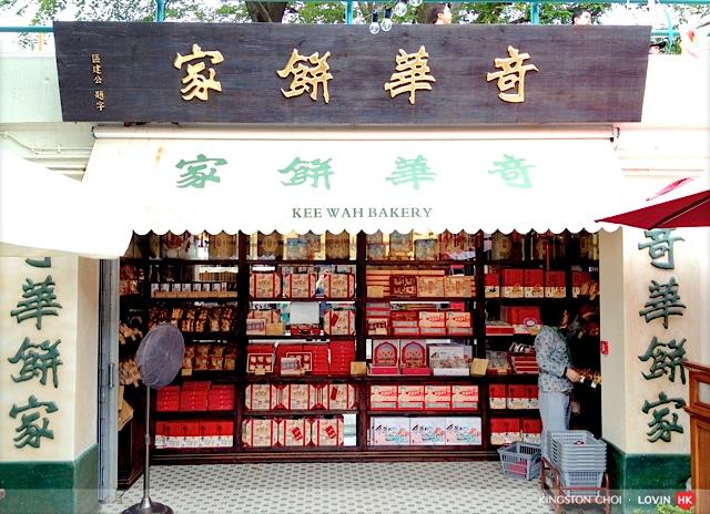 香港老大街_62
