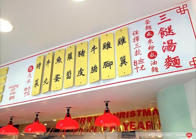 香港老大街_68
