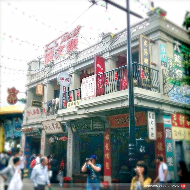 香港老大街_70