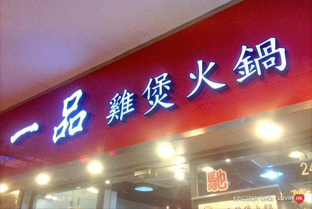 荃灣美食 29.jpg