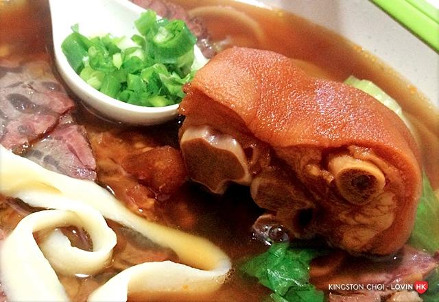 荃灣美食 84