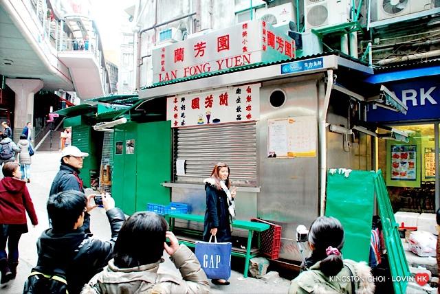 香港必吃20大美食_06蘭芳園a.jpg